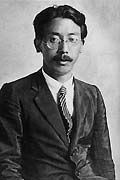 Sakuhei Fujiwara (c.1920)